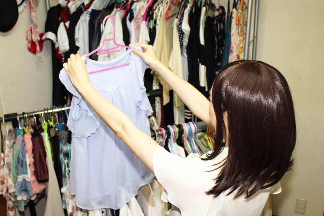 チャットガール募集 オフィスレジーナ 高収入 アルバイト 衣装